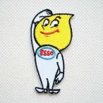 ワッペン エッソボーイ Esso Boy(S) 名前 作り方 MW103