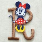 アルファベットワッペン ディズニー ミニーマウス(R/ブラウン) MY4001-MY314