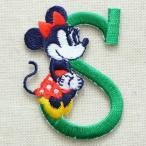 ショッピングワッペン アルファベットワッペン ディズニー ミニーマウス(S/グリーン) MY4001-MY315