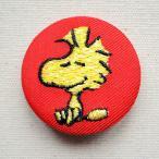 刺繍ブローチ スヌーピー(ウッドストック) PEANUTS/ピーナッツ 名前 作り方 S02B1120
