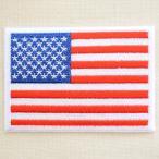 ワッペン USA アメリカ国旗/星条旗(スタンダード/ホワイトフレーム)