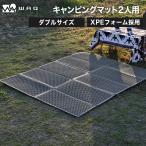 【1年保証】WAQ キャンプマット レジャーマット 極厚 暖かい 大きいサイズ 2人用 ダブル 5人対応 折りたたみ 軽量 コンパクト アウトドア