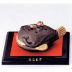 香炉 香立て【 なまず君(福なまず) 】アルミ製 敷板・赤メルトン付 化粧箱入【高岡銅器 置物】