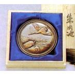 置物|小物| 朱肉池 鶴と亀 |北光生・原型 青銅(ブロンズ)製 桐箱入り【高岡銅器 置物】