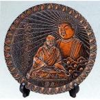 飾り丸皿|親鸞聖人|青銅(ブロンズ)製 皿立付 紙箱付【高岡銅器 置物】