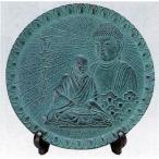 飾り丸皿|親鸞聖人|鋳鉄製 皿立付 紙箱付【高岡銅器 置物】