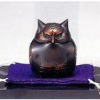 香炉 |香立て|ミニ香炉 福籠(ふくろう)|瑞峰作 青銅(ブロンズ)製 台・ふくさ付 紙箱入|高岡銅器 置物|