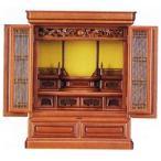 上置き型仏壇 唐木仏壇  ゆとり  クルミ調着色 20号 日本製