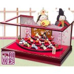 雛人形 木製枠本格アクリルケース飾り「扇面三段わらべ雛10人揃い」ksc057a/リュウコドウ ひな人形 コンパクト