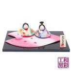 雛人形 ひな人形「ちりめん花びら雛」rh11 コンパクト/リュウコドウ