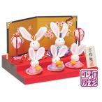 雛人形 ひな人形「ちりめん段飾りうさぎ五人雛」rhs157 コンパクト 収納/リュウコドウ