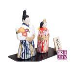 雛人形 ひな人形「ちぎり和紙風華立雛」rh280 コンパクト 収納/リュウコドウ