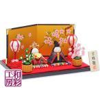 雛人形 ひな人形「優しい笑顔のわらべ雛 親王飾り」rh295s コンパクト リュウコドウ