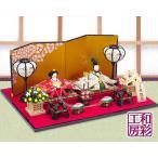【Sale!】雛人形 ひな人形「花屏風 西陣金襴 花小路雛」rh370sb コンパクト/リュウコドウ