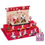 ショッピング雛人形 雛人形 ひな人形「桜日和几帳 開花うさぎ雛10人揃 三段飾り」rh412sa お雛様 コンパクト リュウコドウ