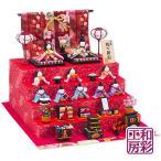 雛人形 ひな人形「ほほえみ雅雛 五段飾り 十人揃い 雛道具セット」楽しいひな祭り10人揃い rh440sa お雛様 コンパクト リュウコドウ