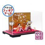 雛人形 ケース飾り「優しいお顔の正絹古布調高級雅雛/ケース入り」rhk189sリュウコドウ コンパクト ひな人形