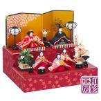 雛人形 ひな人形「高級バージョン 彩り友禅雛 五人揃い 二段飾り」rhs243 コンパクト お雛様 収納 リュウコドウ