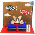 【京都の手づくり和雑貨 五月人形・こいのぼり・兜飾り】