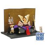 兜飾り 五月人形「大翔 兜飾りセット」ri237 端午の節句 コンパクト/リュウコドウ