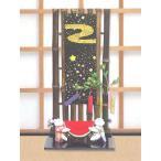 竹衝立「七夕飾り」 リュウコドウ 和雑貨 置物
