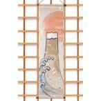 【京都 洛柿庵】高級本麻タペストリー「夕富士に鶴」壁掛け