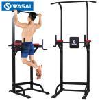 ぶら下がり健康器 懸垂 器具 腹筋 マシン 筋トレーニング 懸垂マシーン マルチジム ダンベル BS502