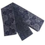 角帯 リバーシブル 小袋 メンズ 男性 日本製 青ラメ糸蛇柄 浴衣 着物 織地 パイソン