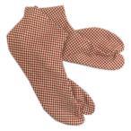 着物に 粋な男物男性柄足袋こはぜタイプ市松赤きなり(25.0〜28.0)