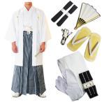 メンズ 男性 紋付き 羽織袴 フルセット 白 色 成人式 卒業式