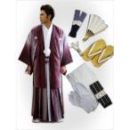 成人式&卒業式に  男物男性紋付羽織袴フルセット紫グレーぼかしL