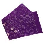 帯揚げ 帯上げ 刺繍入り 正絹 瑠璃 紫色地桜刺繍さくら 日本製 振袖 成人式 着物