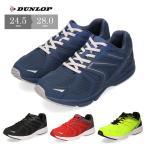 ダンロップ モータースポーツ メンズ スニーカー マックスランライト DM261 (M261) DUNLOP ランニングシューズ 靴 4E