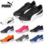 PUMA プーマ ランニングシューズ レディース メンズ スニーカー フレックスレーサー 360580 FLEX RACER セール