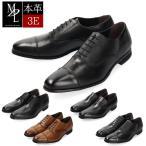 マドラス 紳士靴 ビジネスシューズ メンズ 3E 革靴 本革 黒 madras  MDL DS4060 DS4061 DS4063 ブラック ブラウン セール