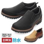 スニーカー ブーツ メンズ 防水 スリッポン EDWIN エドウィン EDM-544 カジュアル 防滑 滑りにくい ブラック キャメル 通勤 通学 靴 シューズ セール