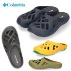 コロンビア Columbia メンズ サンダル ココペリキャンプスライド YU0380 790 010 464 371 フェス キャンプ 軽量 セール