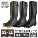 長靴 レディース メンズ ロング ミツウマ グリーンフィールド G-FIELD L01 農作業 釣り レインブーツ ブラック ブラウン グリーン