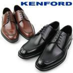 リーガルコーポレーション ケンフォード KENFORD KB16L ABJEB ブラック メンズ ビジネスシューズ Uチップ 紳士靴 大きいサイズ[27.5 30.0cm]