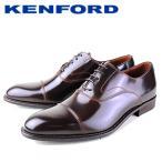 ショッピングリーガルシューズ リーガルコーポレーション ケンフォード KENFORD KB48AJ ダークブラウン メンズ ビジネスシューズ ストレートチップ 紳士靴 送料無料