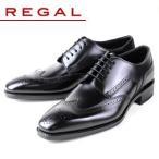 ショッピングリーガルシューズ リーガル メンズ ビジネスシューズ ウイングチップ REGAL 12GRBF ブラック 紳士靴 送料無料【消臭スプレープレゼント】