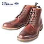 リーガルコーポレーション REGAL 58JR BD インサイドファスナー付きウイングブーツ ブラウン メンズ ブーツ