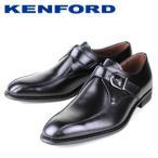 リーガルコーポレーション ケンフォード KENFORD KB49AJ ブラック メンズ ビジネスシューズ モンクストラップ 紳士靴 3E