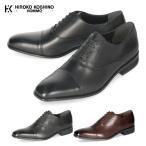 ビジネスシューズ 本革 ストレートチップ 3E ビジネス 革靴 紳士靴 メンズ 黒 ブラック ヒロコ コシノ HK128 HIROKO KOSHINO HOMME