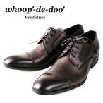 whoop-de-doo Evolution フープディドゥ 304342 ストレートチップ ダークブラウン メンズ ビジネスシューズ