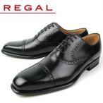 リーガル 靴 メンズ ビジネスシューズ ストレートチップ REGAL 122R AL ブラック 紳士靴 送料無料【消臭スプレープレゼント】