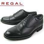 リーガル 靴 メンズ ビジネスシューズ ストレートチップ REGAL 622R AL ブラック 撥水加工 紳士靴 GOR-TEX仕様消臭スプレープレゼント