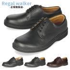リーガル 靴 REGAL メンズ ビジネスシューズ JJ23 AG ブラック プレーントゥ オブリークトゥ 外羽根式 紳士靴 日本製 3E 本革