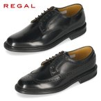 リーガル メンズ ビジネスシューズ REGAL 2504NA ブラック プレーントゥ 紳士靴 送料無料【消臭スプレープレゼント】