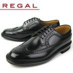 リーガル メンズ ビジネスシューズ ウイングチップ REGAL 2589N ブラック 紳士靴 送料無料【消臭スプレープレゼント】